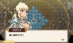 Langrisser-3DS_Fami-shot_02-04-15_001