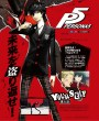 Persona 5   Dengeki PlayStation