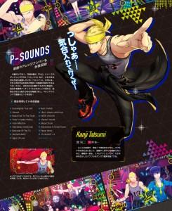 Persona 4: Dancing All Night | Kanji