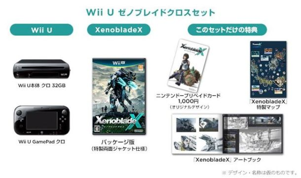 Xenoblade Chronicles X bundle info