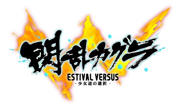 Senran Kagura: Estival Versus | oprainfall