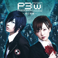 Persona 3 Play