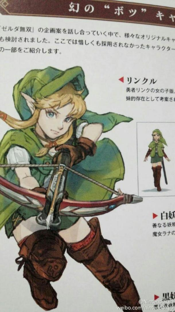 "Female Link Jam | ""Linkle"""