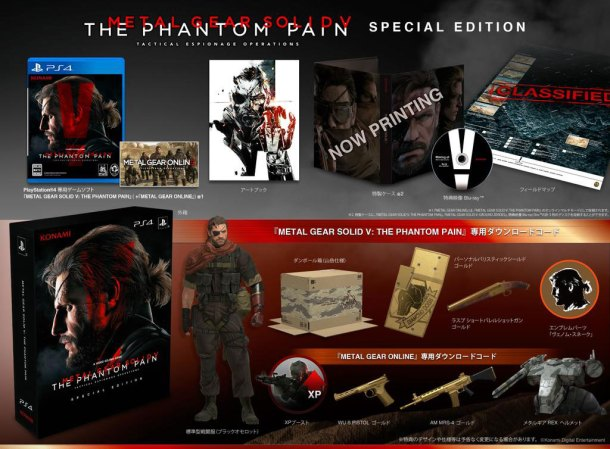 Metal Gear Solid V: The Phantom Pain | Japanese SE