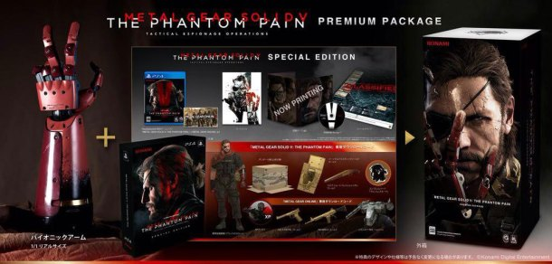 Metal Gear Solid V: The Phantom Pain | Premium Package
