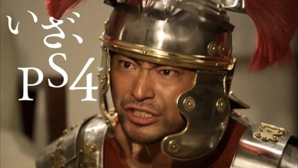 Takayuki Yamada - PlayStation 4 Ad Campaign