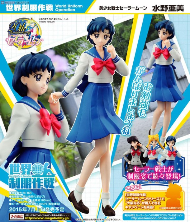 Megahouse's Ami Figure - Sailor Moon