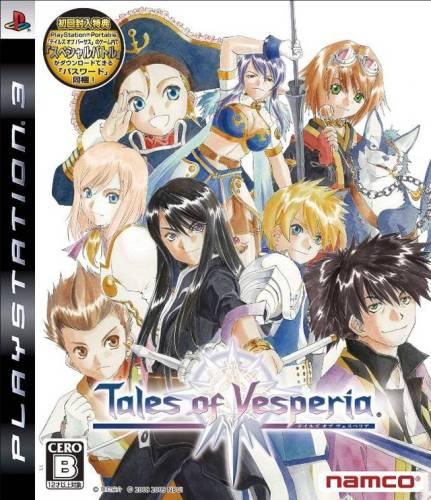 Tales of Vesperia - PS3