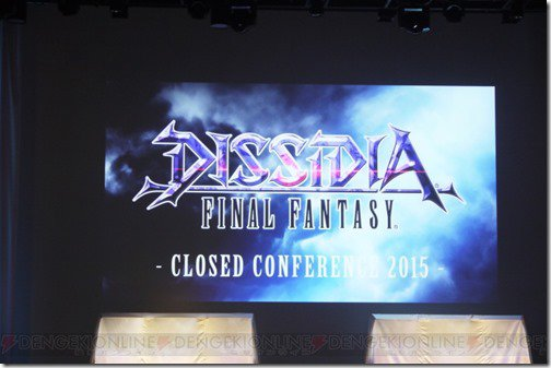 Dissidia Arcade | Team Ninja
