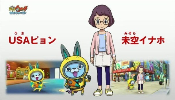 Yo-Kai Watch 3 Official Picture