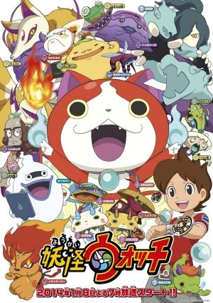 Yo-kai Watch - Manga