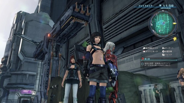 Xenoblade Chronicles X controversy