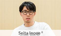 Seita Inoue
