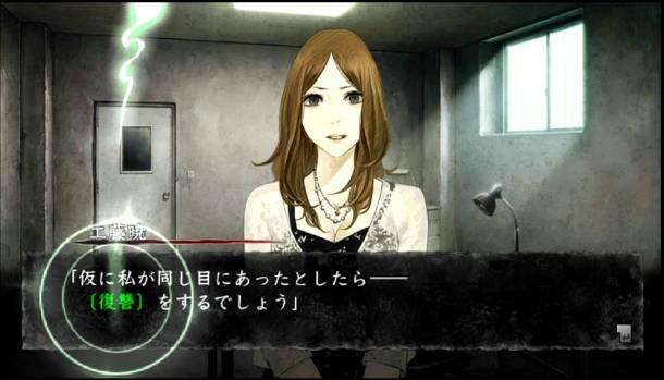 Shin Hayarigami Novel Section