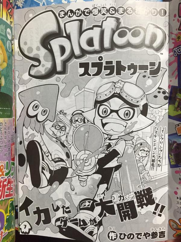 Splatoon Manga | oprainfall