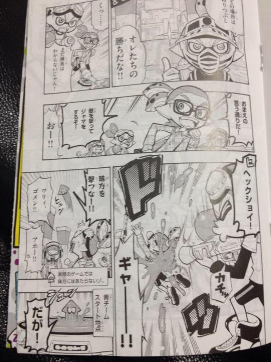 Splatoon Manga | oprainfall