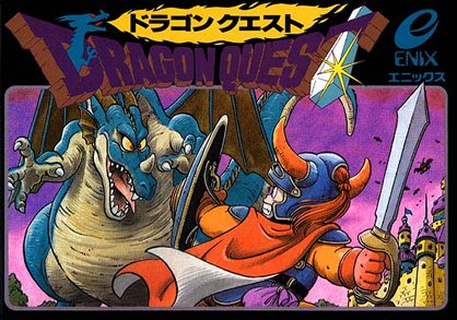 Video Game Hall of Game Predictions | Dragon Quest