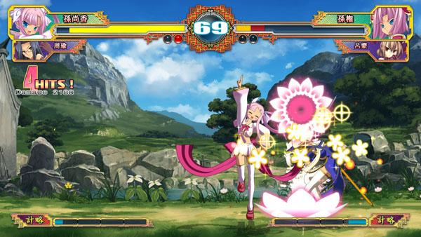 Koihime Enbu | Degica games