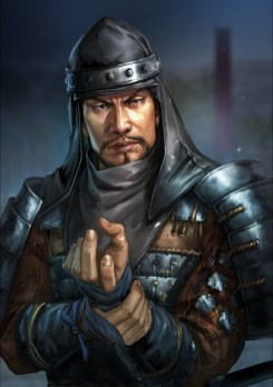 Nobunaga's Ambition: Sphere of Influence   Hanzo Hattori