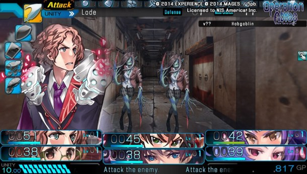 Operation Abyss: New Tokyo Legacy | Variant Encounter.