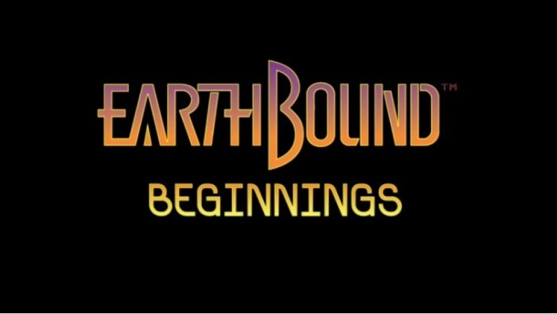 Earthbound Beginnings | Logo