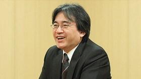Iwata - Smile
