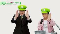 Iwata - With Miyamoto
