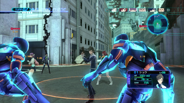 Lost Dimension | Combat Sho