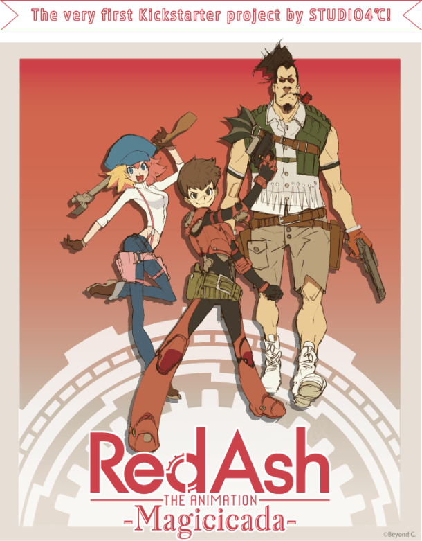 Red Ash The Animation