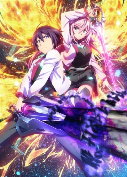 Asterisk War promo image