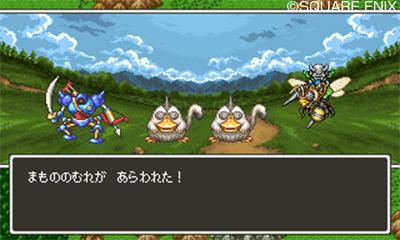 Dragon Quest XI - 8