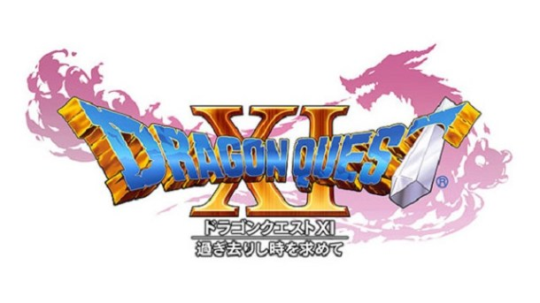 Dragon Quest XI | Logo