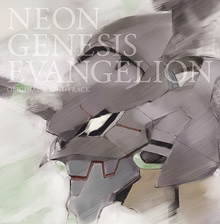 Evangelion Record Art