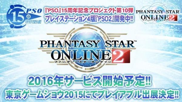 Phantasy Star Online 2 - PlayStation 4