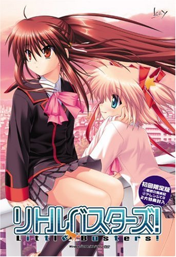 Little Busters | oprainfall