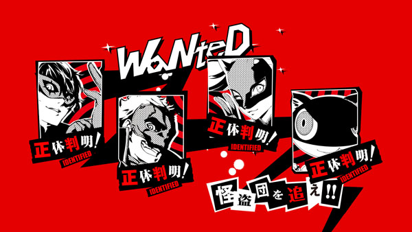 Persona 5 character profiles