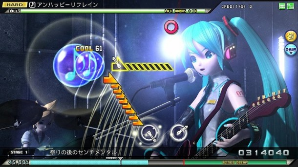 Small Screencap Project Diva Future Tone