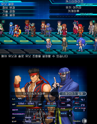 Project X Zone 2 Ingrid