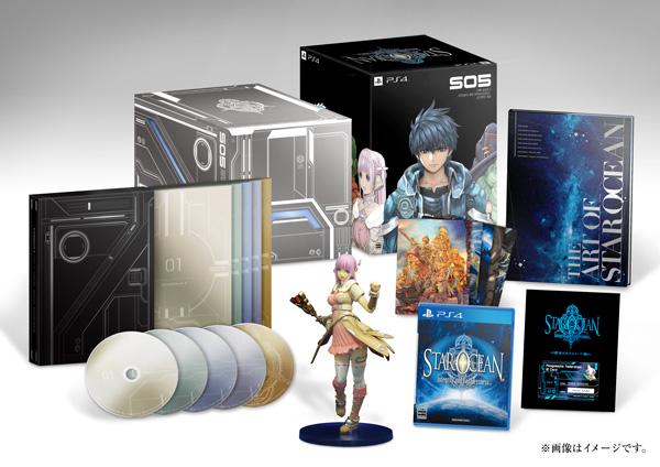 Star Ocean: Integrity and Faithlessness Ultimate Box