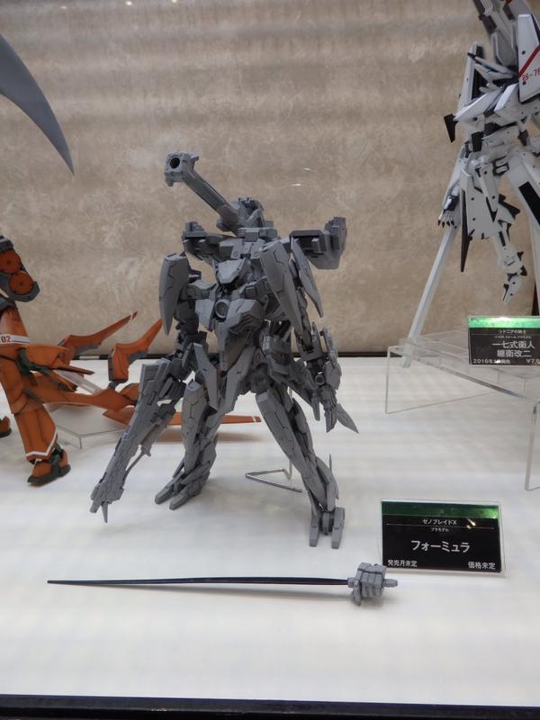 Skell model