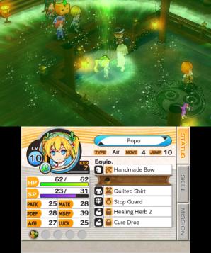 Stella Glow - 1
