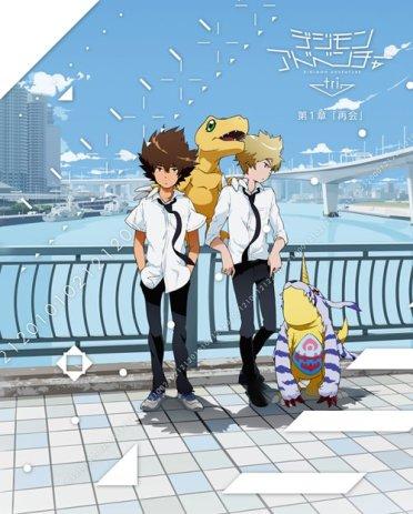 Digimon Adventures Tri | cover