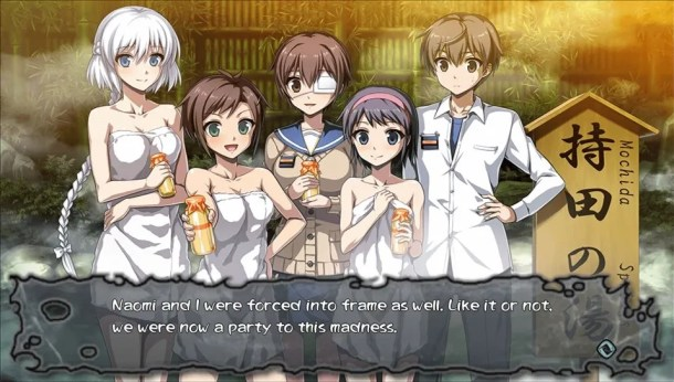 Corpse Party: Blood Drive | Hot Springs