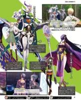 Famitsu Scan Genei Ibunroku Page 4