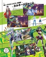 Famitsu Scan Genei Ibunroku Page 5