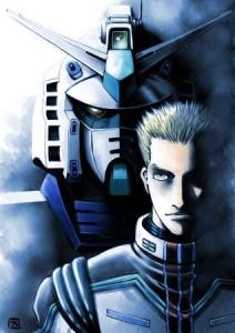 Gundam Thunderbolt Io