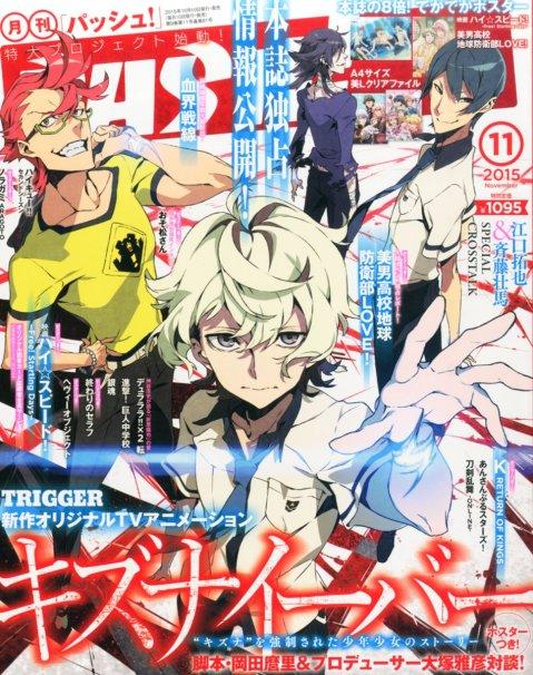 PASH! magazine cover featuring Kiznaiver