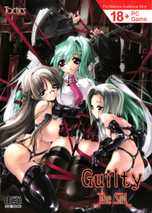 MangaGamer Guilty HC Cover