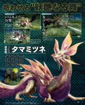 Famitsu Scan Monster Hunter Page 3