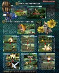 Famitsu Scan Monster Hunter Page 9